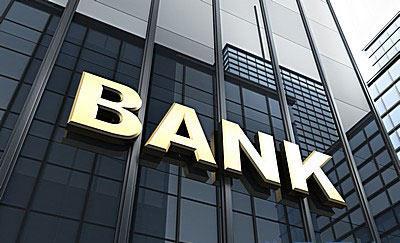 去年涨势较好的银行股在当前已然跌出价值