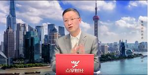 【快评】徐世荣:后市的三大投资机会!