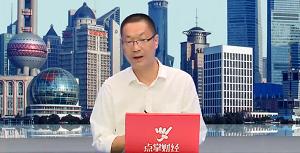 赵志军:恐慌性杀跌下,投资者不宜盲目割肉