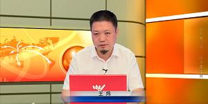 王炜-实战:看好主板,创业板下跌空间很大