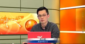 武小松:为什么坚决看好科技股?