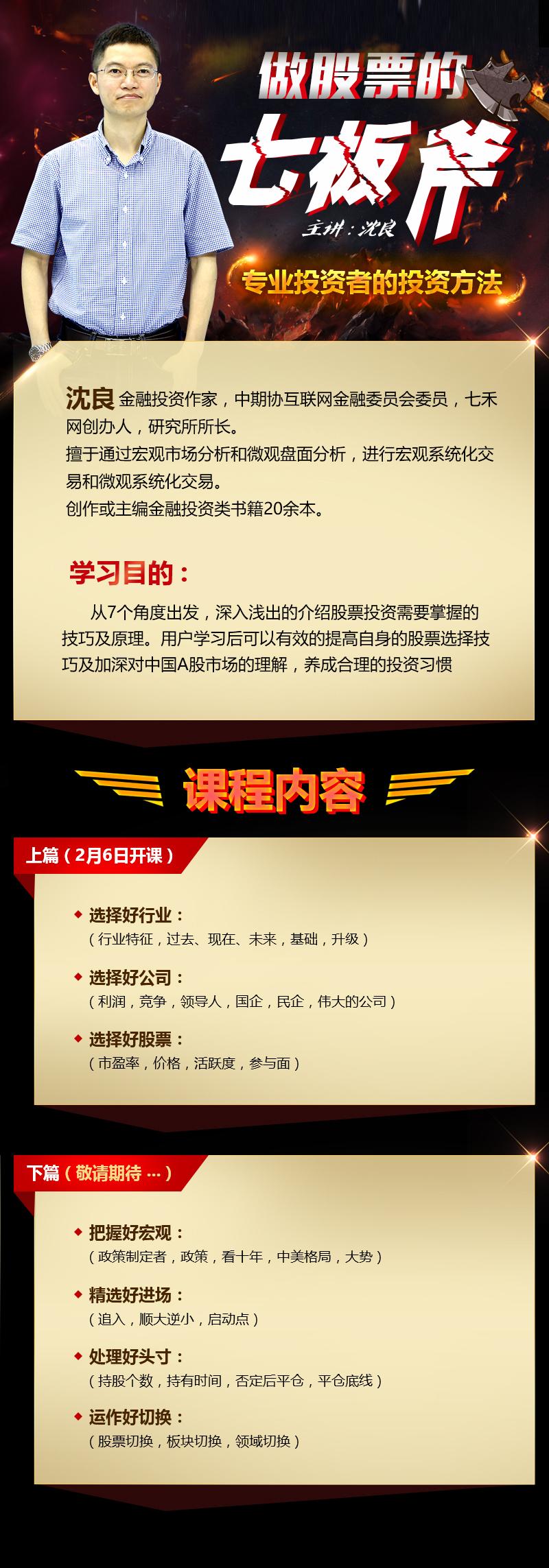 昔日中国通信四巨头之一 16年未分红 或被退市!