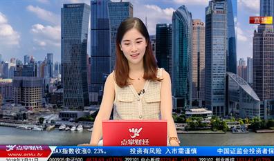 千股千问2019-07-21