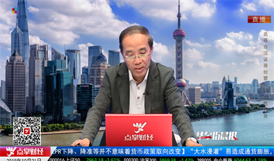 华尔街晨报2019-10-21