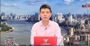 王雨厚:三季度公募基金仓位配置已经给我们表明后市方向