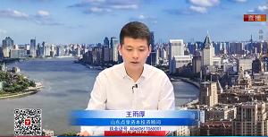 王雨厚:跟随北上资金需要做好这些准备
