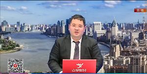 张津铭:明年市场的三大机会