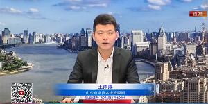 王雨厚:市场有望进入轮动周期,把握三方面机会