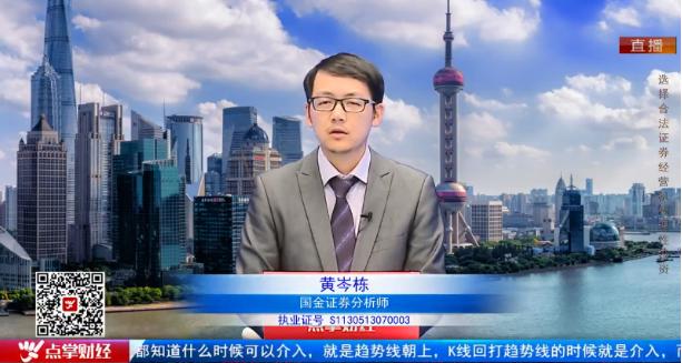 【观点】黄岑栋:中央经济工作会议都谈了什么?这些信号将会影响明年市场走向