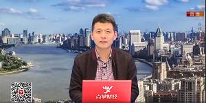 王雨厚:一旦出现调整,就是二次上车机会
