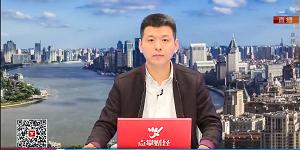 王雨厚:芯片股机会应该这样把握