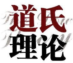 https://file2.aniu.tv/2020/02/17/7684fb5acf435eb7516d4cd96e423ded.jpg