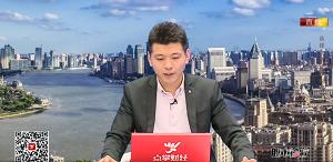王雨厚:今天巨量下跌后大反弹,投资者应该分别关注哪些风险和机会?