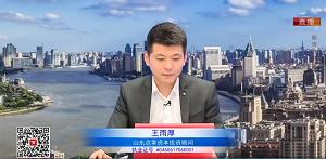 王雨厚:不能无脑式做多,关注市场节奏!