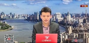 王雨厚:科技股依然具备中期逻辑