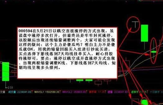 https://file2.aniu.tv/2020/03/11/dc8b92408816bb62afb338b3ee57cc81.jpg