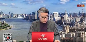 刘俊:经济恢复!A股韧性尽显!