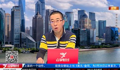 华尔街晨报2020-07-09