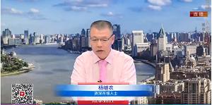 杨继农:参照2019年后市还有继续冲高的过程