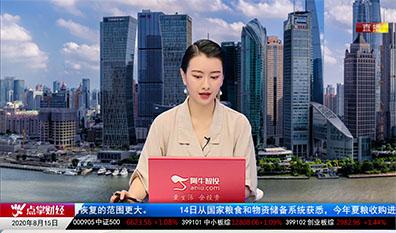 千股千问2020-08-15
