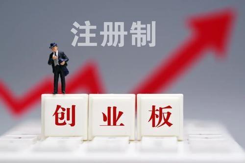 点掌财经:A股改革加速吸引外资抢购中国资产