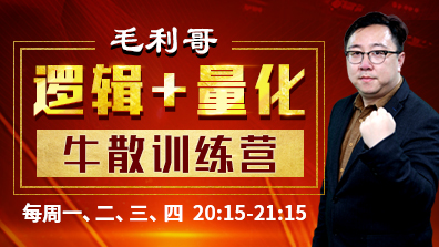 毛利哥:浙大团队研发铜基沸石纱布口罩,1分钟杀灭新冠病毒逾9