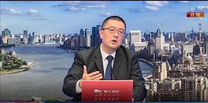 刘欣:想单凭看研报和机构的报告就能够赚钱有些天真
