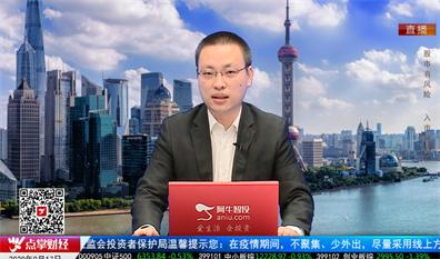 华尔街晨报2020-09-17