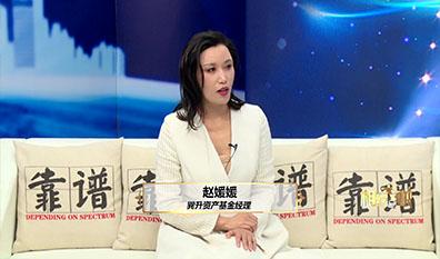 赵媛媛:我对黄金的分析看法