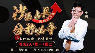 """周评:金秋,最温馨的""""招生简章""""!!"""
