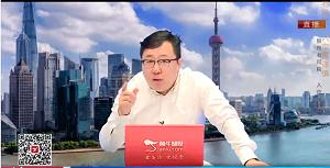 毛利哥:广州浪奇事件说明了什么?