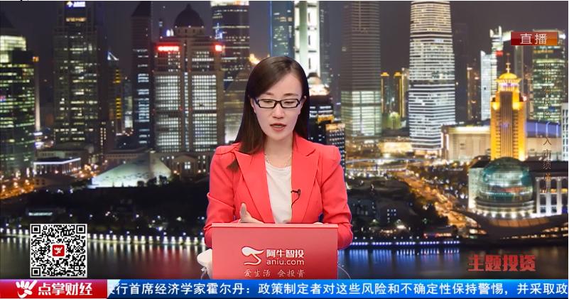 【观点】刘华:关注军工股短线爆发机会!