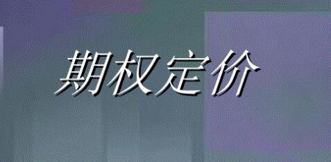https://file2.aniu.tv/2020/10/09/92c50b6133bc37df9af6f82a5a17efe5.jpg