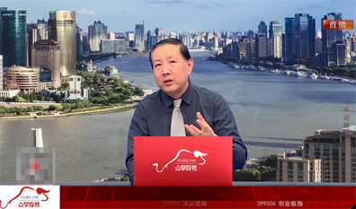 陈文:发展数字货币带来的投资机会