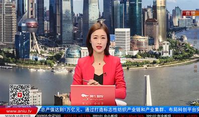财富广角2020-10-27