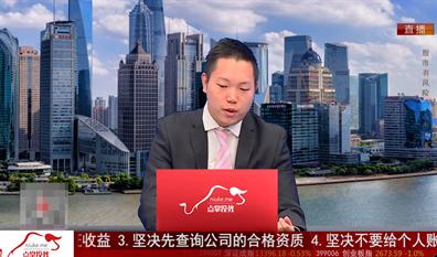 刘华:A股投资风格的巨大转变