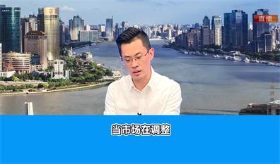 武小松:关注低位启动的板块才是市场的未来