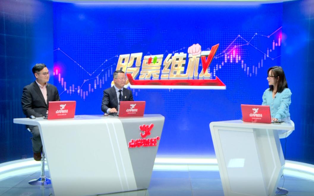 上海地区首场投教基地交流活动成功举办