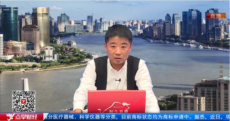【观点】王雨厚:市场下跌的核心逻辑找到了!