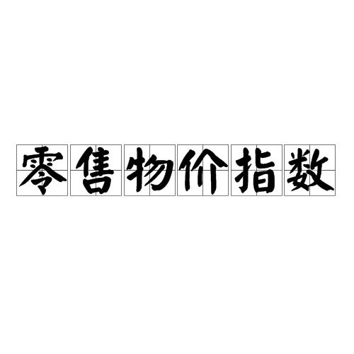https://file2.aniu.tv/2021/05/18/4dd6685215782e8645556507dcb0a81f.png