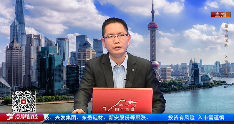 【观点】蔡钧毅:投资过程中要学会通过前一个周期预测未来!