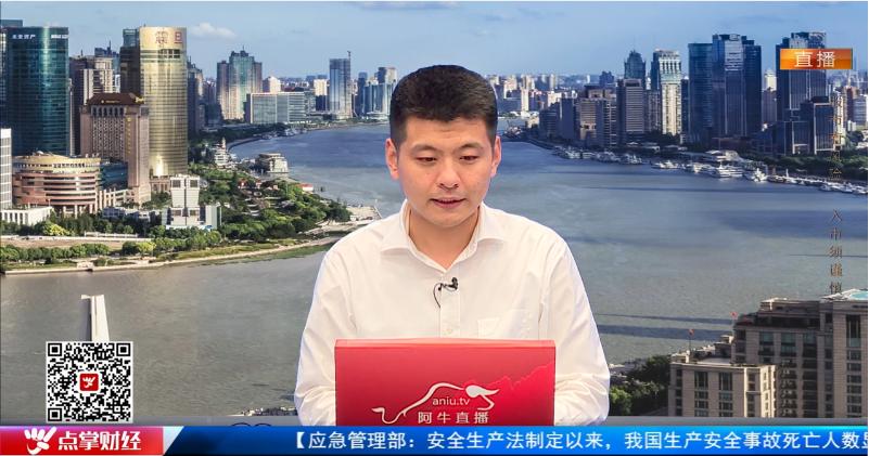 【观点】王雨厚:严重关注车联网与地产机会!