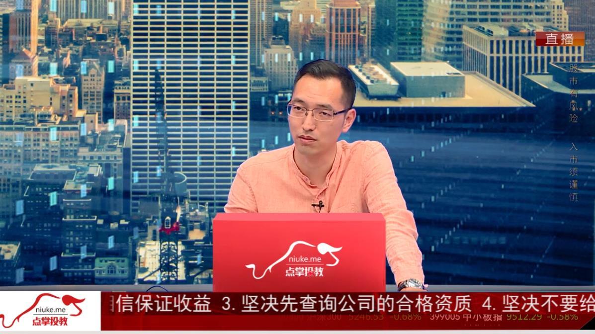 刘彬:股市是镜子,反映你的行为