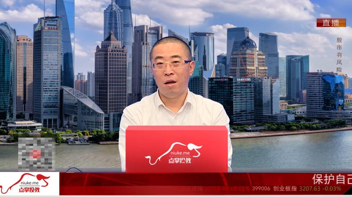蔡钧毅:寻找好资产获得超额收益