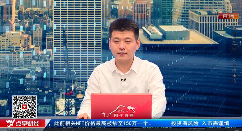 【观点】王雨厚:透露一下!这个指数成分股是游资的大本营