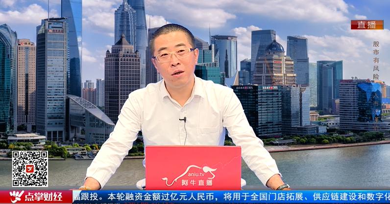 【观点】蔡钧毅:买跟风股票实际上还是没有摆脱韭菜思维!