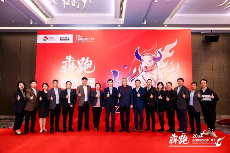 """上海普陀率先发布数字广告""""11条"""",全力打造产业发展""""标杆"""""""