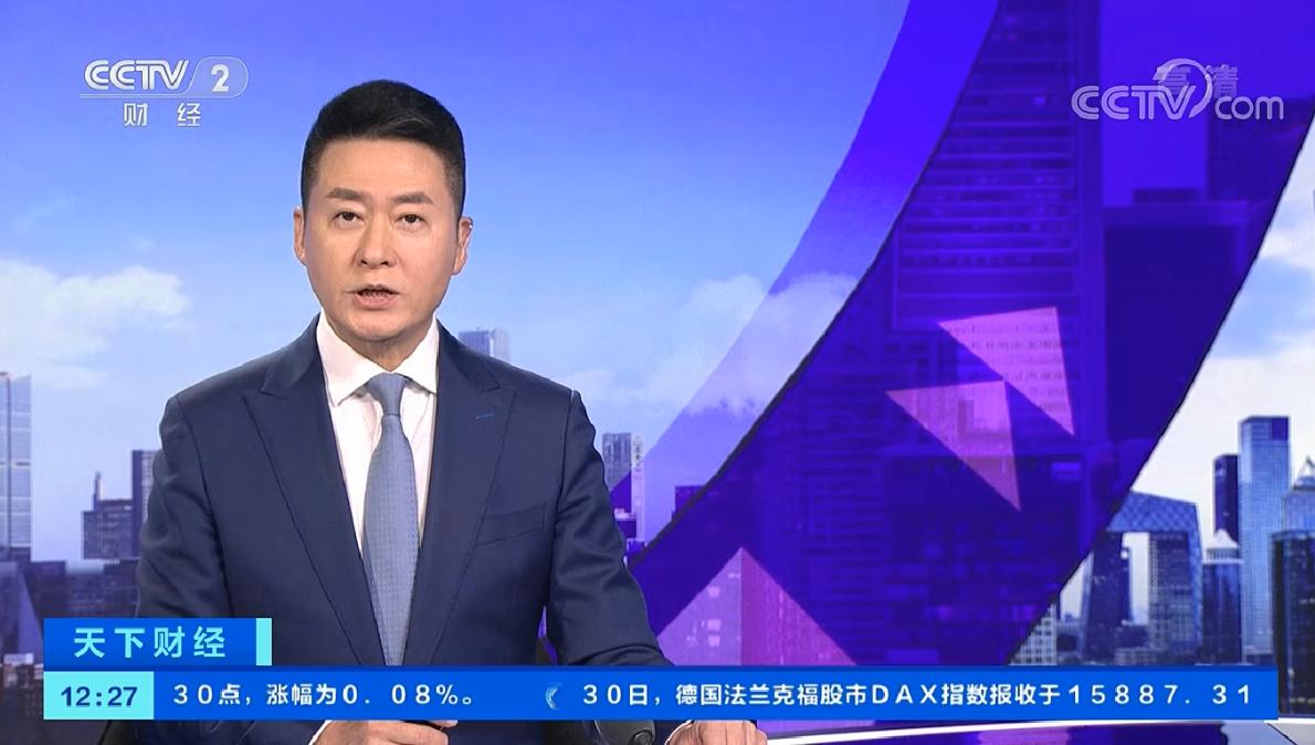 上海破获特大非法场外配资案 涉案金额超过21亿元(CCTV2天下财经)