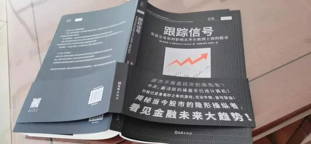 量化投资的缺点是什么?