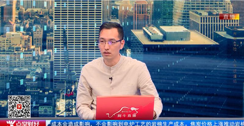 【观点】刘彬:该行业政策优先级竟胜于新能源车!